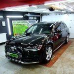Audi A6 Allroad utána